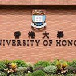 Как поступить в гонконгский университет?