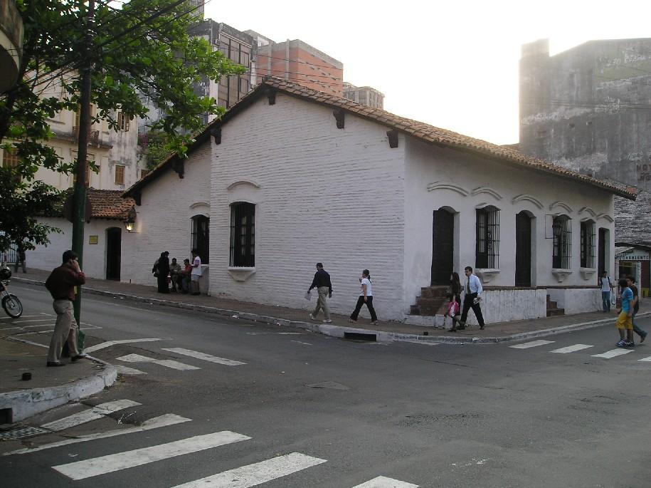 Дом-музей Независимости