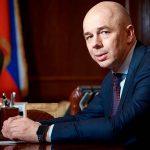Силуанов: Амнистия капиталов в России пройдёт с марта по декабрь 2018 года