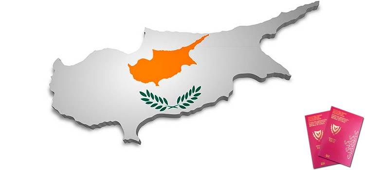 Кипрская программа получения гражданства