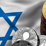Израиль вводит налоги на криптовалюты, потому что это не платёжное средство…