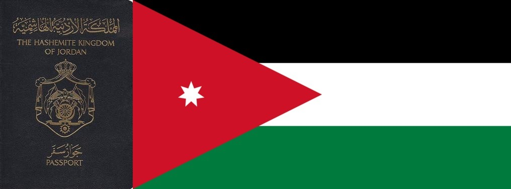 Как получить гражданство в Иордании