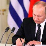 Путин подписал закон о продлении амнистии, но не поддавайтесь на провокацию…