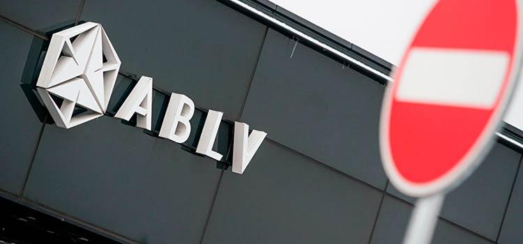 ABLV самоликвидируется для защиты клиентов и вкладчиков. Ваши вклады также в зоне риска и вот почему…