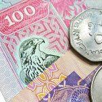 Бухгалтерия в ОАЭ. Учет Капитальных активов