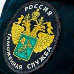 Штрафы и тюрьма за иностранные покупки: таможня усилила охоту за незадекларированными покупками россиян