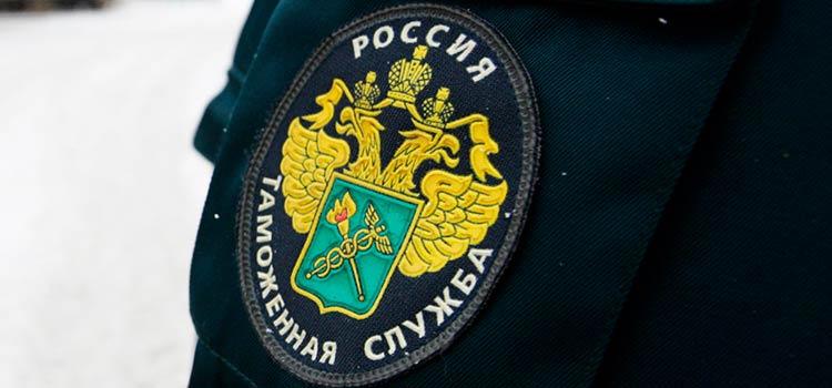 Таможенники в России научились вычислять россиян