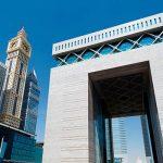 Регистрация компании в Дубае в DIFC в 2018 году. Компания с ограниченной ответственностью