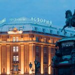 Санкт-Петербургский Форум Частного Капитала 2018 ( Russian Private Wealth Forum)