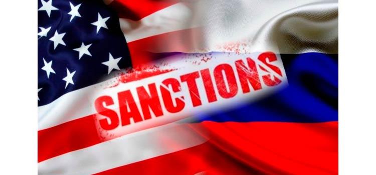 санкции против участников кремлёвского доклада
