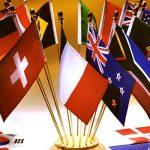 Теория шести флагов или теория семи флагов? Откуда взялся новый флаг?