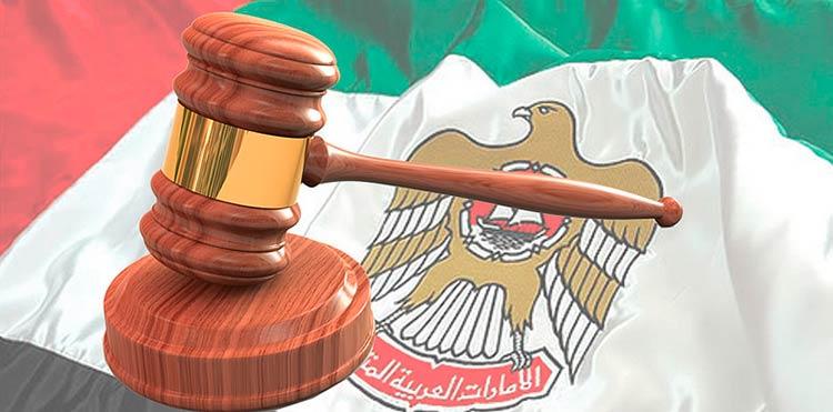 Иммиграция в ОАЭ – как подать в суд в ОАЭ
