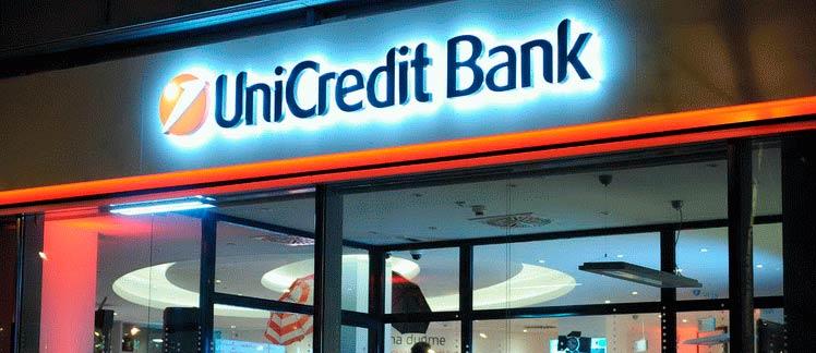корпоративный счет в UniCredit Bank в Сербии с личным визитом