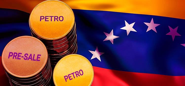 Что не так с криптовалютой Petro?