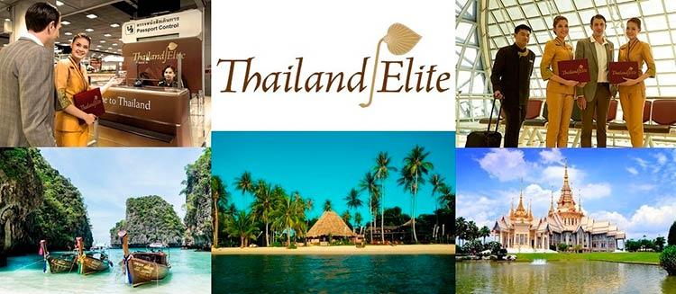 инвестировать в элитную визу Thailand Elite Visa для переезда в Таиланд
