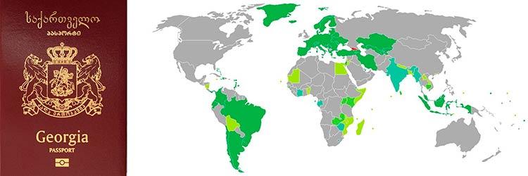 безвизовые страны для граждан Грузии