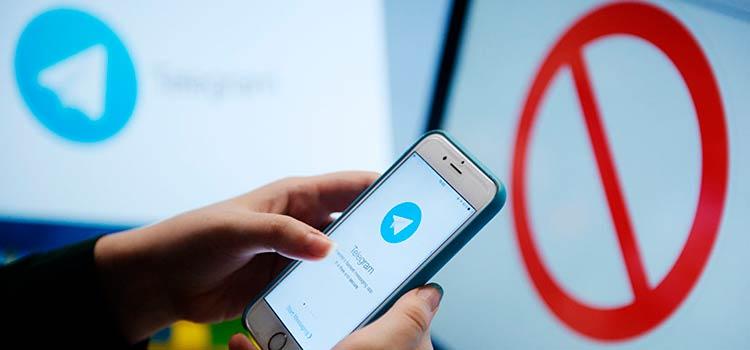 В России блокируют Телеграм