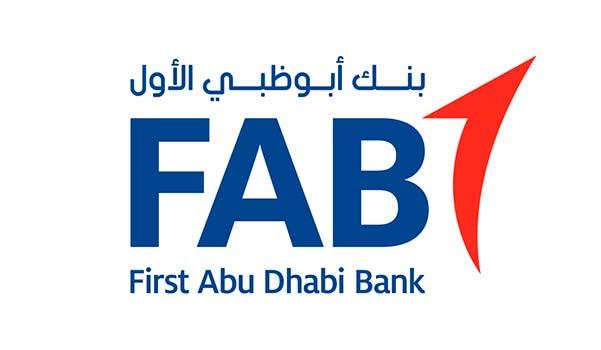 управление активами в банке FAB в ОАЭ