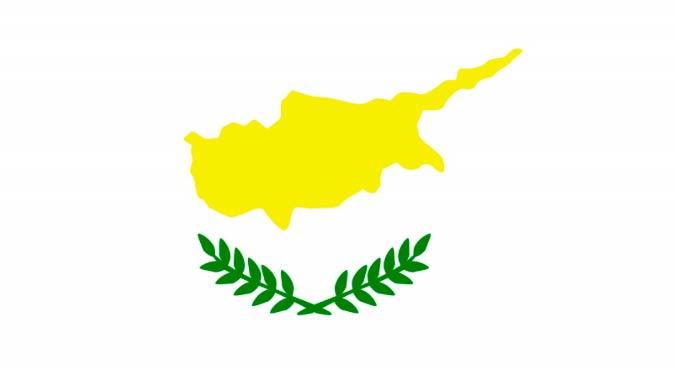 Кипр в 2018 предлагает