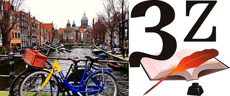 перевод документов при бизнес-иммиграции в Нидерланды