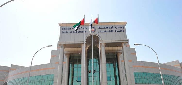 Как рассматриваются гражданские дела в судах Эмиратов