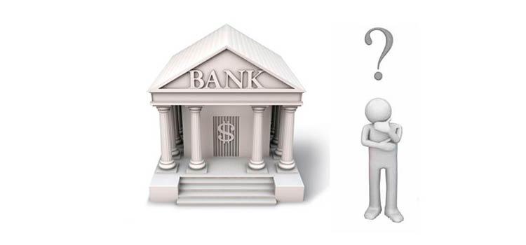 альтернатива банковским счетам