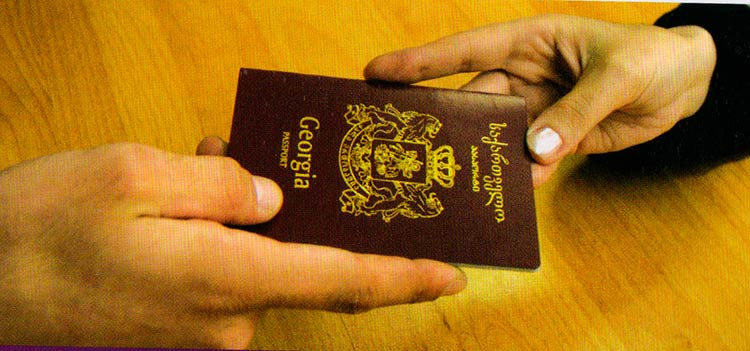 Как получить гражданство Грузии гражданину Украины или России