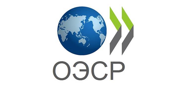 ОЭСР вынесла решения на предмет соответствия юрисдикций требованиям программы BEPS