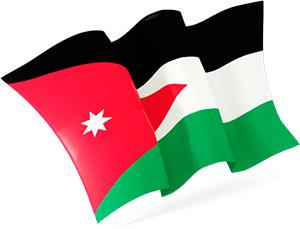 Иордания как гражданство за инвестиции