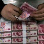 Китай снизил ставку НДС