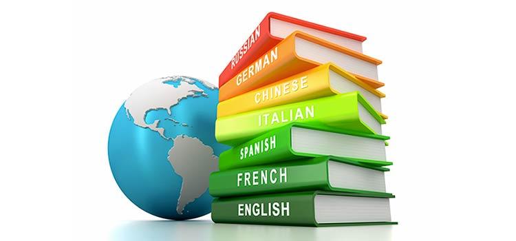 Почему изучение иностранного языка так важно?