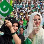 Амнистия по-пакистански: льготы всем, кроме политически значимых лиц