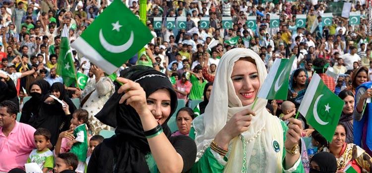 Как проводят амнистию а Пакистане