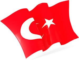 Турция как гражданство за инвестиции