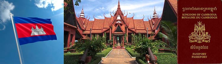 как получить камбоджийское гражданство