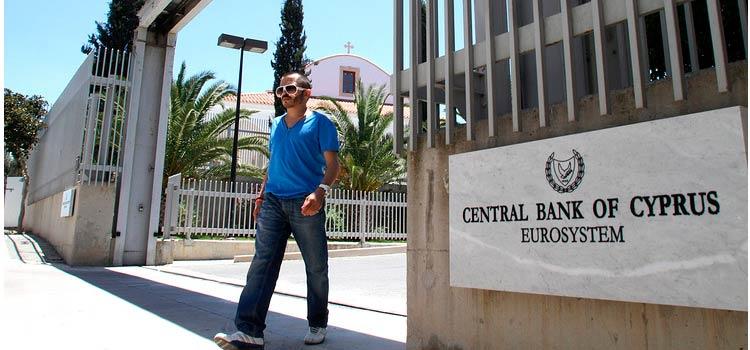 Кипр нацелен на чистку в своих банках