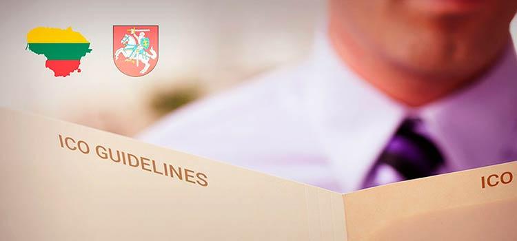 Министерство финансов Литвы выпустило рекомендации по проведению ICO