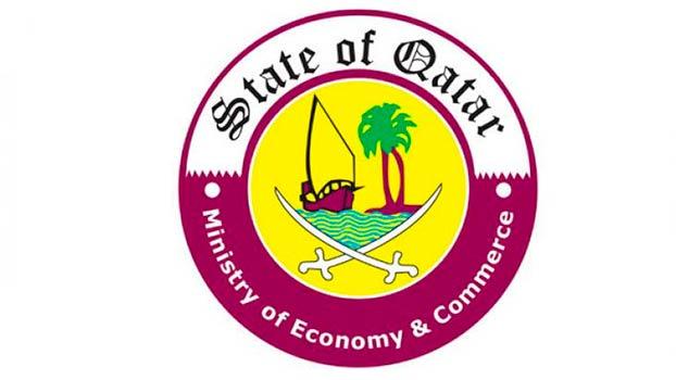 Правительство Катара разрешит иностранные инвестиции