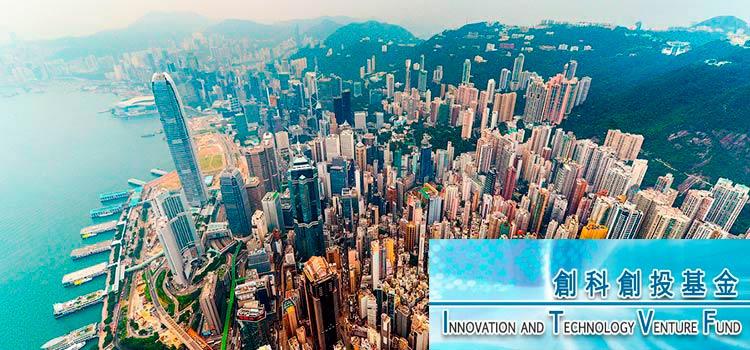 В Гонконге опубликовали новый законопроект
