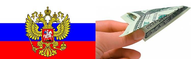 из России выведи 42 миллиарда долларов, большую часть – на Кипр