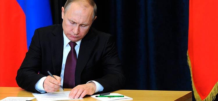 Владимир Путин подписал новую концепцию по борьбе с отмыванием денег