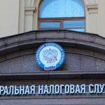 Правительство утвердило постановление по автоматическому обмену информацией по стандарту ОЭСР