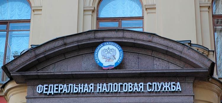 Правительство России утвердило правила автоматического обмена налоговой информацией