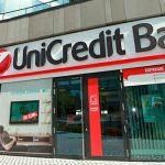 ООО (SRO) в Словакии + корпоративный счет в банке UniCredit с личным визитом директора