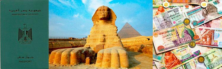 гражданство за инвестиции страны Египет