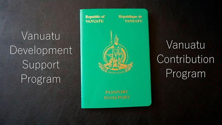 в Вануату существует несколько иммиграционных программ