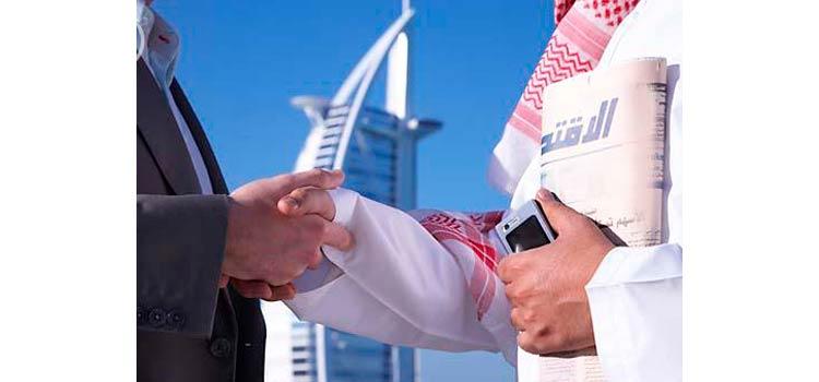 Способы открытия бизнеса в ОАЭ в 2018 году