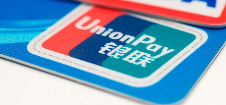Будущее за CUP cards: китайские карты обгоняют по популярности Visa и Mastercard