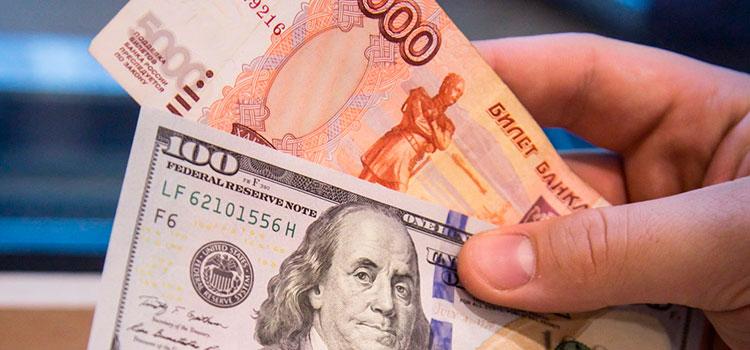 В качестве борьбы с санкциями Россия планирует уменьшить использование доллара