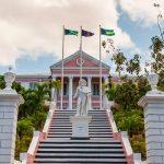 Правительство Багамских островов не сделает реестр прав собственности бенефициаров публичным